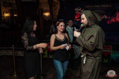 Игра престолов, 17 мая 2019 - Ресторан «Максимилианс» Уфа - 26