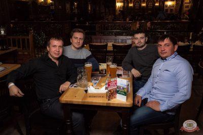 Игра престолов, 17 мая 2019 - Ресторан «Максимилианс» Уфа - 42