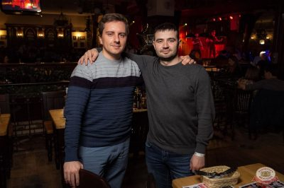 Игра престолов, 17 мая 2019 - Ресторан «Максимилианс» Уфа - 43