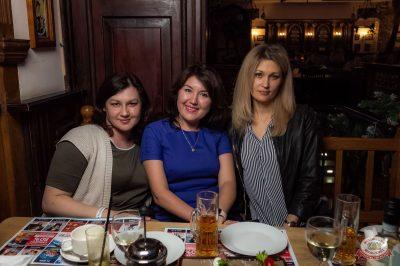 Игра престолов, 17 мая 2019 - Ресторан «Максимилианс» Уфа - 46
