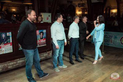 Вечеринка «Русского Радио» «Для своих», 18 мая 2019 - Ресторан «Максимилианс» Уфа - 11