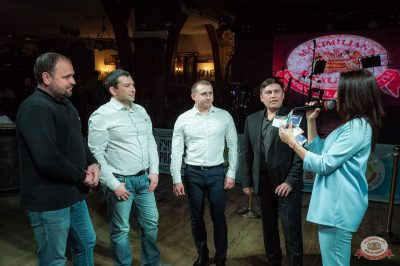 Вечеринка «Русского Радио» «Для своих», 18 мая 2019 - Ресторан «Максимилианс» Уфа - 16