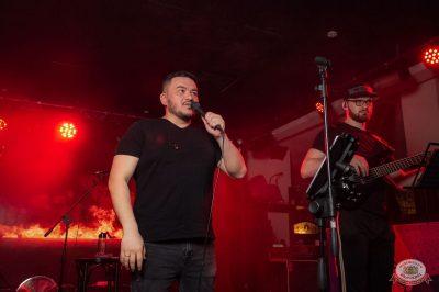Вечеринка «Русского Радио» «Для своих», 18 мая 2019 - Ресторан «Максимилианс» Уфа - 19