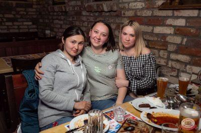 Вечеринка «Русского Радио» «Для своих», 18 мая 2019 - Ресторан «Максимилианс» Уфа - 25