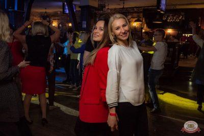Вечеринка «Русского Радио» «Для своих», 18 мая 2019 - Ресторан «Максимилианс» Уфа - 43