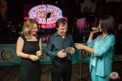 Вечеринка «Русского Радио» «Для своих», 18 мая 2019 - Ресторан «Максимилианс» Уфа - 8