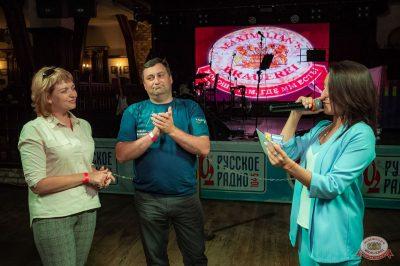 Вечеринка «Русского Радио» «Для своих», 18 мая 2019 - Ресторан «Максимилианс» Уфа - 9