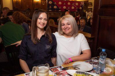 #2Маши, 28 мая 2019 - Ресторан «Максимилианс» Уфа - 18