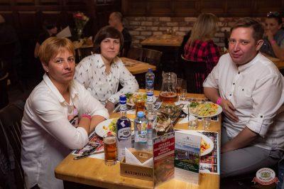 #2Маши, 28 мая 2019 - Ресторан «Максимилианс» Уфа - 22