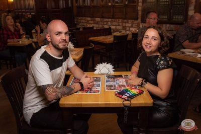 #2Маши, 28 мая 2019 - Ресторан «Максимилианс» Уфа - 23