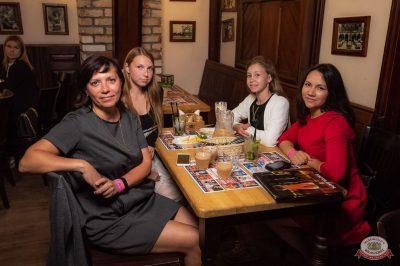 #2Маши, 28 мая 2019 - Ресторан «Максимилианс» Уфа - 25