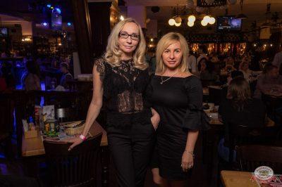 #2Маши, 28 мая 2019 - Ресторан «Максимилианс» Уфа - 27