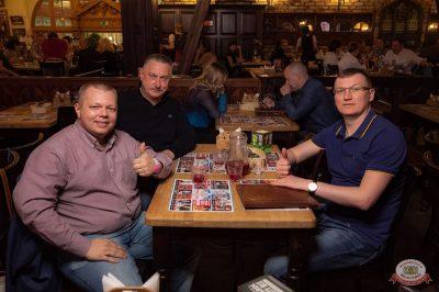#2Маши, 28 мая 2019 - Ресторан «Максимилианс» Уфа - 30