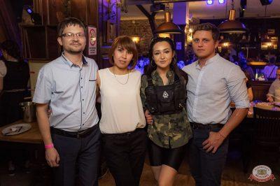 #2Маши, 28 мая 2019 - Ресторан «Максимилианс» Уфа - 32