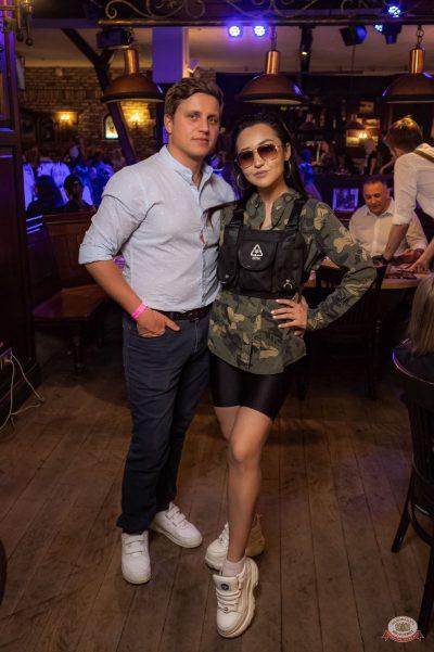 #2Маши, 28 мая 2019 - Ресторан «Максимилианс» Уфа - 33