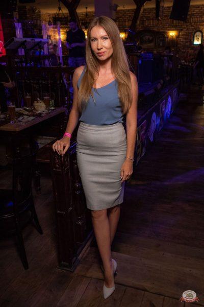#2Маши, 28 мая 2019 - Ресторан «Максимилианс» Уфа - 34