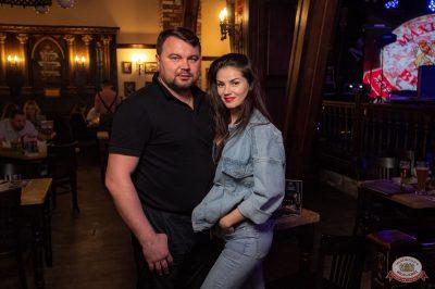 #2Маши, 28 мая 2019 - Ресторан «Максимилианс» Уфа - 35