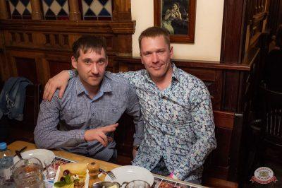 #2Маши, 28 мая 2019 - Ресторан «Максимилианс» Уфа - 38