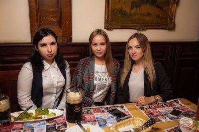 #2Маши, 28 мая 2019 - Ресторан «Максимилианс» Уфа - 40