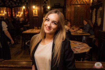 #2Маши, 28 мая 2019 - Ресторан «Максимилианс» Уфа - 42