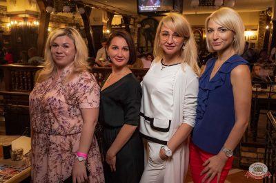 #2Маши, 28 мая 2019 - Ресторан «Максимилианс» Уфа - 44