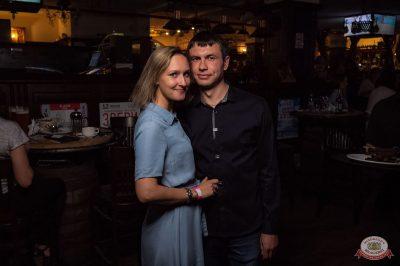 #2Маши, 28 мая 2019 - Ресторан «Максимилианс» Уфа - 52