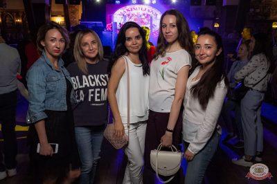 #2Маши, 28 мая 2019 - Ресторан «Максимилианс» Уфа - 53