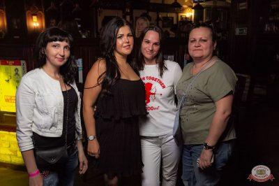 #2Маши, 28 мая 2019 - Ресторан «Максимилианс» Уфа - 54