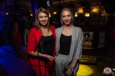 #2Маши, 28 мая 2019 - Ресторан «Максимилианс» Уфа - 55