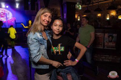 #2Маши, 28 мая 2019 - Ресторан «Максимилианс» Уфа - 57