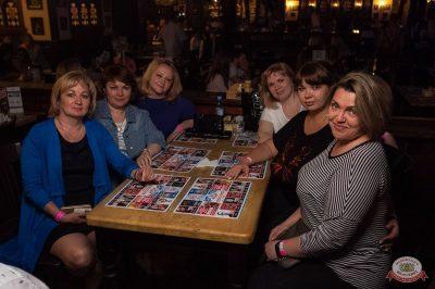 #2Маши, 28 мая 2019 - Ресторан «Максимилианс» Уфа - 60