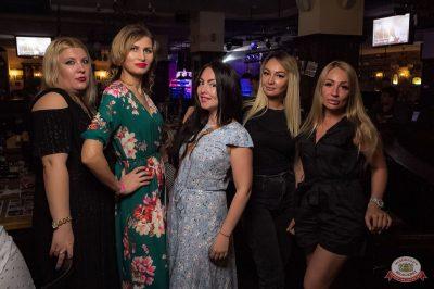 #2Маши, 28 мая 2019 - Ресторан «Максимилианс» Уфа - 61