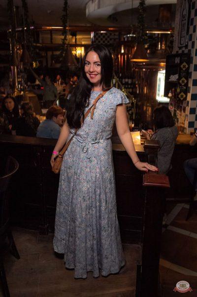 #2Маши, 28 мая 2019 - Ресторан «Максимилианс» Уфа - 62