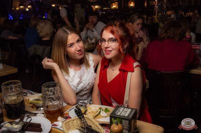 #2Маши, 28 мая 2019 - Ресторан «Максимилианс» Уфа - 63