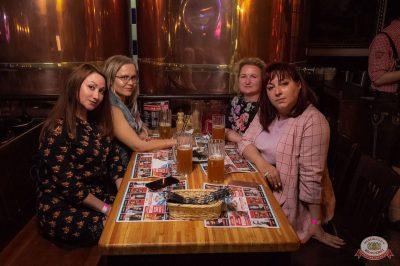 #2Маши, 28 мая 2019 - Ресторан «Максимилианс» Уфа - 65