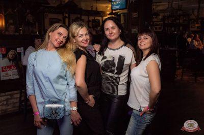 #2Маши, 28 мая 2019 - Ресторан «Максимилианс» Уфа - 69
