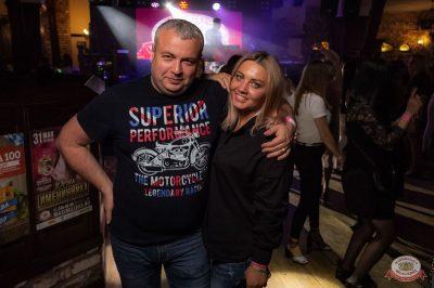 #2Маши, 28 мая 2019 - Ресторан «Максимилианс» Уфа - 71