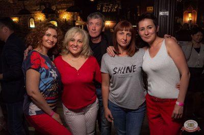 #2Маши, 28 мая 2019 - Ресторан «Максимилианс» Уфа - 72