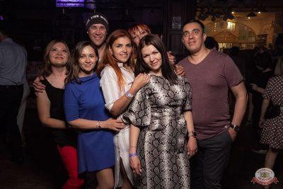 «Дыхание ночи»: Summer On, 1 июня 2019 - Ресторан «Максимилианс» Уфа - 25