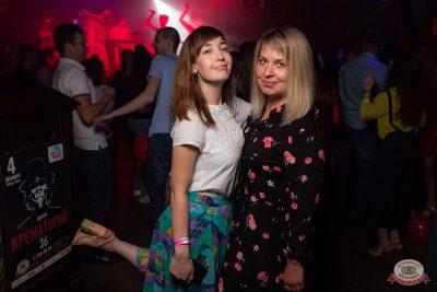 «Дыхание ночи»: Summer On, 1 июня 2019 - Ресторан «Максимилианс» Уфа - 27