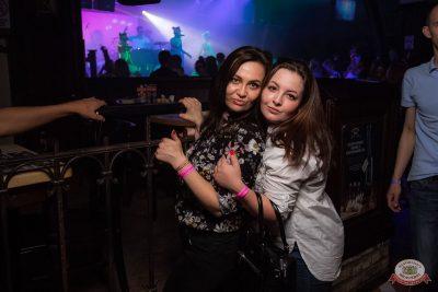 «Дыхание ночи»: Summer On, 1 июня 2019 - Ресторан «Максимилианс» Уфа - 29