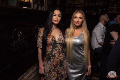 «Дыхание ночи»: Summer On, 1 июня 2019 - Ресторан «Максимилианс» Уфа - 34