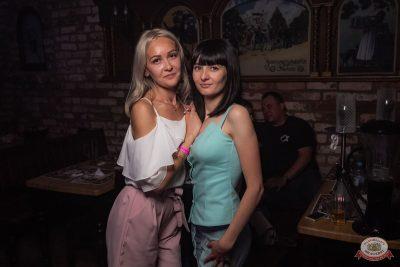 «Дыхание ночи»: Summer On, 1 июня 2019 - Ресторан «Максимилианс» Уфа - 37