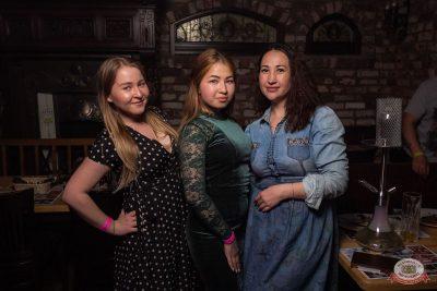 «Дыхание ночи»: Summer On, 1 июня 2019 - Ресторан «Максимилианс» Уфа - 38