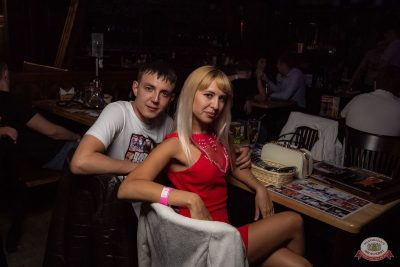 «Дыхание ночи»: Summer On, 1 июня 2019 - Ресторан «Максимилианс» Уфа - 42