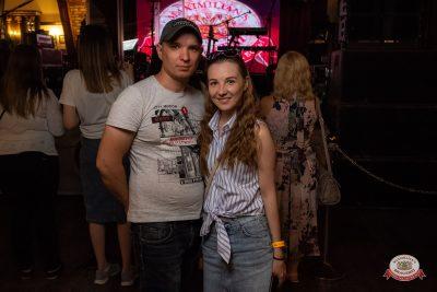 Группа «Звери», 12 июня 2019 - Ресторан «Максимилианс» Уфа - 0012