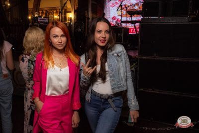 Группа «Звери», 12 июня 2019 - Ресторан «Максимилианс» Уфа - 0014