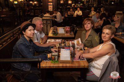 Группа «Звери», 12 июня 2019 - Ресторан «Максимилианс» Уфа - 0015