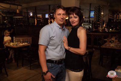 Группа «Звери», 12 июня 2019 - Ресторан «Максимилианс» Уфа - 0017