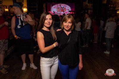 Группа «Звери», 12 июня 2019 - Ресторан «Максимилианс» Уфа - 0018
